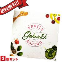 gokurich2