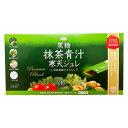 【ポイント4倍】コーワ 黒糖抹茶青汁寒天ジュレ 30包 3箱セット