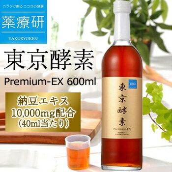 お得な3本セット 東京酵素 Premium-EX 600ml 酵素の弱点を克服:メンコスジャパン