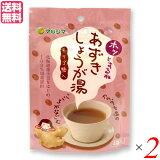 【ポイント6倍】最大32.5倍!生姜湯 しょうが湯 生姜茶 ホッとするね あずきしょうが湯 (15g×4) 2袋セット マルシマ 送料無料 母の日 ギフト プレゼント