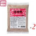 レンコン粉 れんこん粉 蓮根粉 創健社 特別栽培蓮根100%使用 蓮根粉 100g 2袋セット