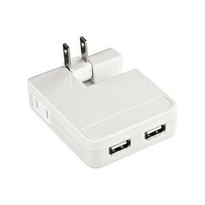 サンワサプライ USB充電タップ型ACアダプタ(出力2.1A×2ポート)ホワイト ACA-IP25W
