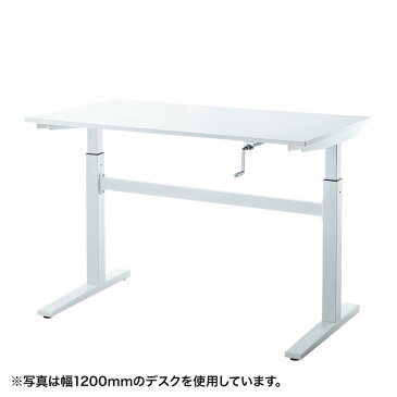 サンワサプライ 手動昇降デスク(W1000) ERD-SH10070W