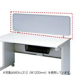 サンワサプライローパティション(スチール)MEA-LS14K