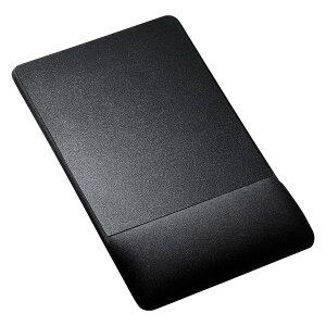 サンワサプライ リストレスト付きマウスパッド(布素材、高さ高め、ブラック) MPD-GELNHBK
