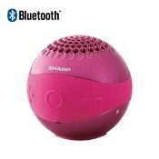 SHARP【オーディオ】シャープワイヤレススピーカーBluetooth対応ハンズフリーマイク内蔵WSBL1P(ピンク系)【smtb-MS】