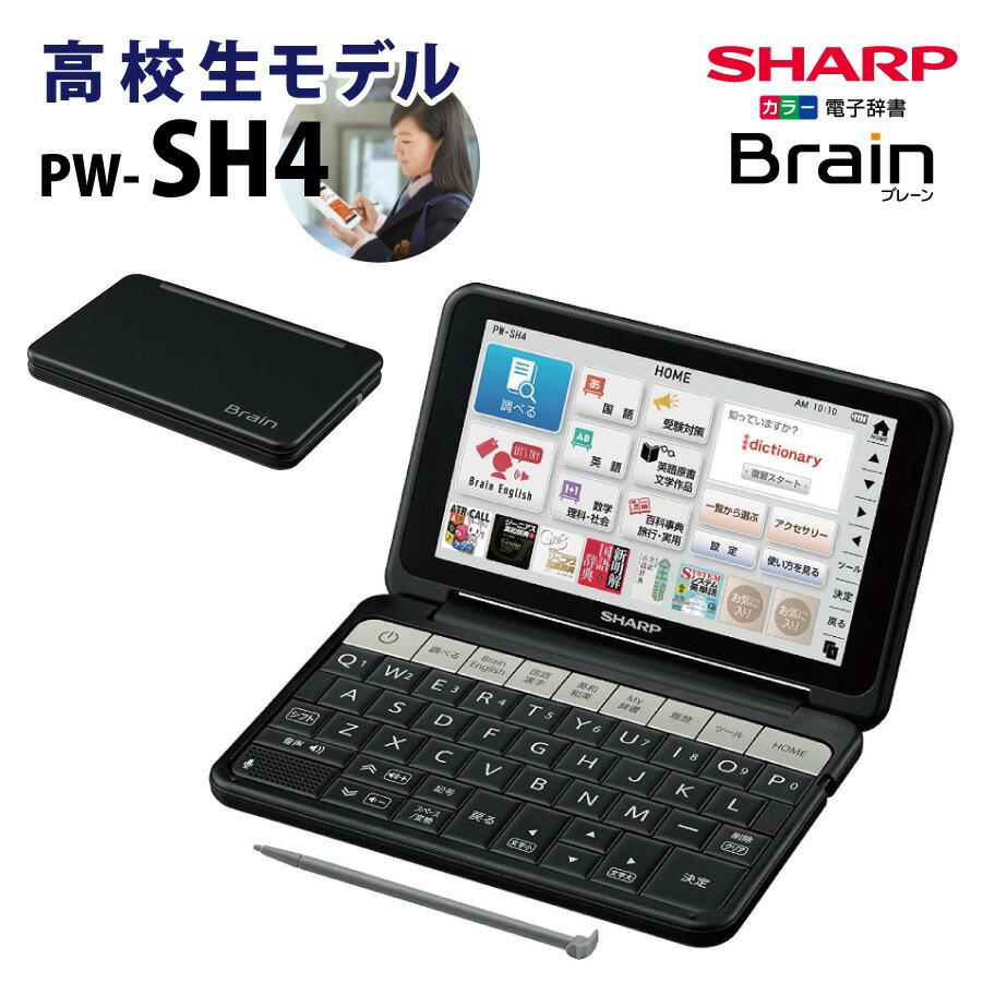 https://item.rakuten.co.jp/menet/pw-sh4-b/
