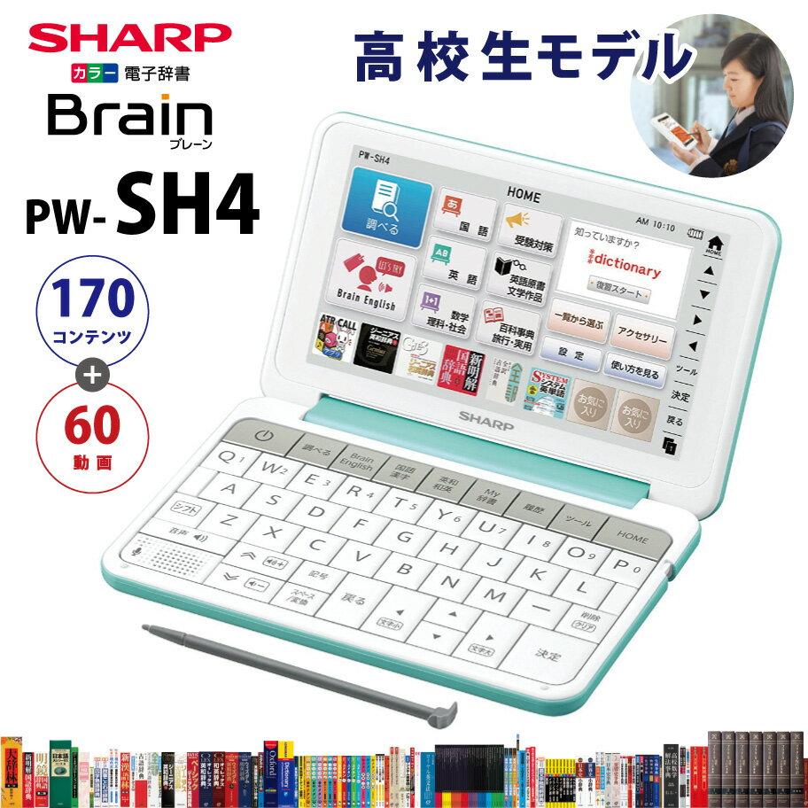 https://item.rakuten.co.jp/menet/pw-sh4-g/