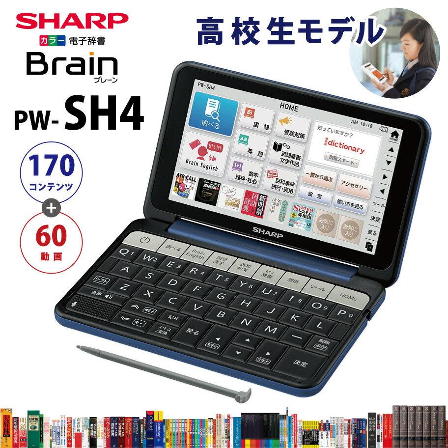 https://item.rakuten.co.jp/menet/pw-sh4-k/
