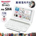 【未開封新品】SHARP【電子辞書】シャープ カラー電子辞書「Brai...