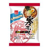 <復刻版>札幌ラーメン寒干ししょうゆ味20食入