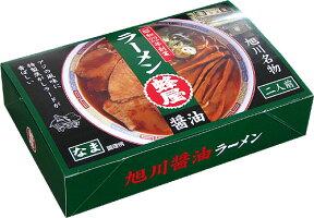 土産旭川ラーメン蜂屋醤油味2人前
