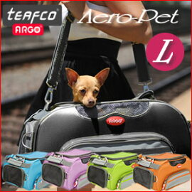 ペット用キャリーバッグエアロペットLサイズ☆6.4kgまでの小型犬・猫ちゃんに!おしゃれなセミハードタイプのキャリーバック・アメリカteafco社argoAERO-PET