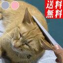 ねこじゃすり(日本製・正規品)ライトグレー/グレイッシュピンク(北海道・沖縄・離島は送料別途)猫ち...