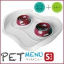 【特価セール】フードボウル+トレー!ペットメニュー Sサイズ☆超小型犬・小型犬、猫ちゃんに