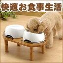 【直径19cmまでの食器が置けます】リッチェル ペット用 木製テーブル ダブル☆食べやすい高さ合...