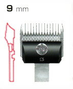 スピーディック 替え刃 9mm