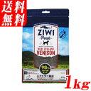 ZiwiPeak ジウィピーク エアドライ ドッグフード ベニソン(鹿肉)1kg