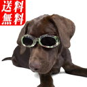 ドグルズ ミリタリールック(Doggles 犬専用ゴーグル)(北海道・沖縄・離島は送料別途)日...