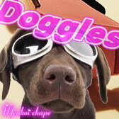 ドグルズ ピンク(Doggles 犬専用ゴーグル)☆地域限定・送料無料(※北海道・沖縄・離島は送料別途)日中のお散歩やアウトドア、ドッグランに【特価セール】