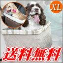 犬用 ドライブボックス ブースターボックス XL スタンダード/スウェードタイプ 耐荷重11kgまで 【あす楽対応】☆超小型犬2頭にも対応【特価セール】【HLS_DU】【RCP】