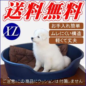 【送料無料】ペット用ベッド ドーム XL ネイビー☆大型犬〜超大型犬に!夏を涼しくクールなドー...