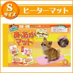 ニチドウ あったかマット ハード CS Sサイズ☆超小型犬や猫ちゃんにペット用ヒーターマット