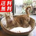 ペット用ベッド ナチュラルラウンドベッド クッション付き 体重6kgまでの猫ちゃんや超小型犬に(北海道...
