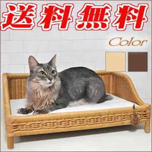 ラタンソファーベッド ブラウン/キャラメル クッション付☆体重7kgまでの猫ちゃんや超小型犬〜…