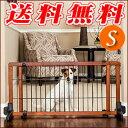 犬用ゲート カールソン 木製ゲート Sサイズ☆超小型犬〜小型犬に伸縮ゲ...