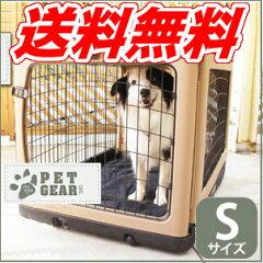 【送料無料】折りたたみケージ!PGフォールディングペットクレイトS 【あす楽対応】超小型犬~...