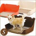 ペット用トイレ ボンビ しつけるウォールトレー S 超小型犬〜小型犬に!レギュラーサイズにシーツ対応!取り外しできる犬ちゃんのメッシュ・トレー その1