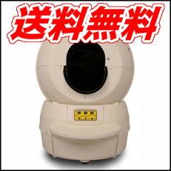 【送料無料】【スマホからエントリーでポイント10倍!2/1 AM9:59まで】キャットロボット ベージ...