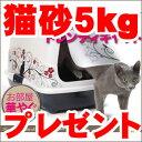 【送料無料 新発売記念!猫砂5kgプレゼント】トレンディキャット キャット&フラワー デザイン...