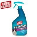強力シミ取り消臭スプレー シンプルソリューションEX 945ml(猫用)ブラントン・カンパニー(正規輸入品)