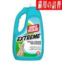 強力シミ取り消臭スプレー シンプルソリューションEX 3750ml 詰替え用(猫用)ブラントン・カンパニー(正規輸入品)
