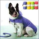 雨の日ポーチ M グリーン/ピンク 適応体重12kgまでの小型犬〜中型犬に 雨の日用に撥水生地で作った首輪とリードとレインコートが1つにまとまったお散歩セット【雨 服】 その1