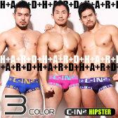 【C-IN2】 シーインツー 限定モデル H+A+R+D HIPSTER/ハードヒップスター スーパーローライズボクサーパンツ(6963)