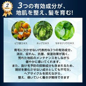 レフィーネナノビア(薬用育毛剤)