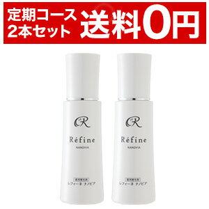 【送料無料】薬用育毛剤レフィーネナノビア(120ml)2本セット<定期お届けコース>