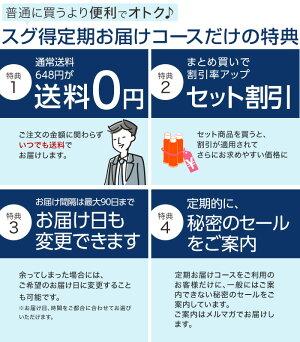 【送料無料】薬用育毛剤レフィーネナノビア(120ml)《スグ得》定期お届けコース
