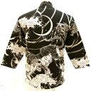 和柄【satori-さとり-】七分袖Tシャツ〔大波虎抜染プリント刺青もんもん〕GPT-501、黒・ネイビー(全2色)、M〜XXL