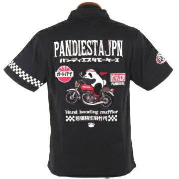 https://item.rakuten.co.jp/mens-shop-mase/panda_557245-bl/