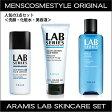 アラミス ラボ メンズ 化粧水 メンズ スキンケア セット 洗顔 化粧水 美容液 男性 化粧品 メンズ コスメ アラミス LAB 送料無料 母の日