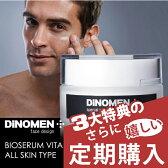 【定期購入】メンズ 美容液 クリーム男性 送料無料 DiNOMEN ビオセラムバイタル クリーム30g 美容 クリーム 男性 化粧品 メンズ コスメ エイジングケア