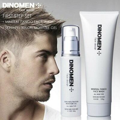 スキンケアファーストステップセット洗顔フォーム&保湿ジェル