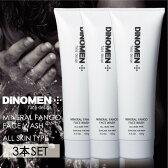 【送料無料 大人の男のスキンケア】DiNOMEN ディノメン ミネラルファンゴウォッシュ3本セット 洗顔フォーム 男性用化粧品 男性化粧品 洗顔 メンズコスメ メンズスキンケア 【あす楽対応】YOUNG zone 05P03Dec16