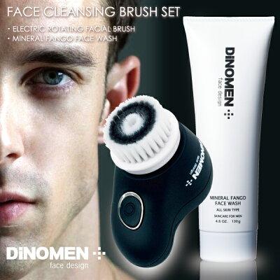DiNOMENフェイスクレンジングブラシセット電動回転洗顔ブラシ