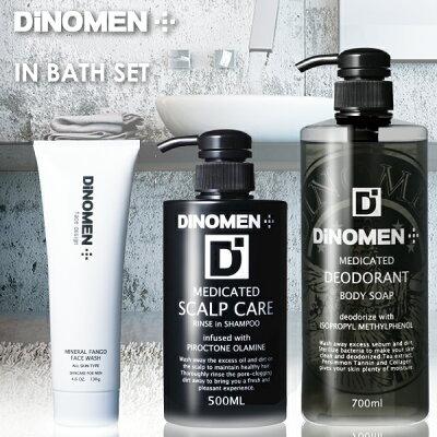 DiNOMEN薬用シャンプー頭皮と髪を清潔に!DiNOMEN薬用スカルプリンスインシャンプー500ML男性用頭皮ケアシャンプー・フケ、かゆみ、抜け毛、薄毛を防ぐスカルプケアシャンプー