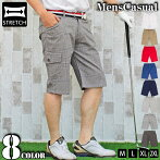 送料無料ゴルフパンツメンズゴルフウェアーストレッチショーツショートパンツショーツカーゴショーツボトムスメンズウエアゴルフ用品スポーツgolf新作あす楽auktn人気メンズカジュアル